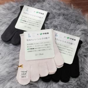 いつもとは違うクリスマスプレゼントを1000円からタビオ靴下屋