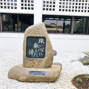 海外駐在の家族帯同で迷うあなたへ−日本人学校卒業生の【評判と口コミ】−