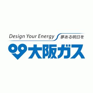 【大阪ガス】就活選考通過ESを無料公開−大企業内定への近道−