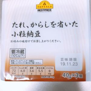 イオンでトップバリューの納豆買ってみた