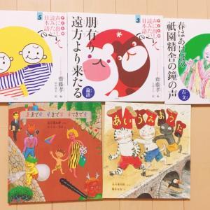 声に出して読みたい!日本語を楽しむ絵本