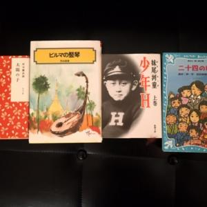 戦争と平和について考える絵本・児童書