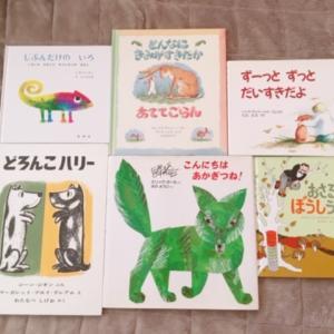 日本語と英語で読み聞かせ 洋書絵本 その1