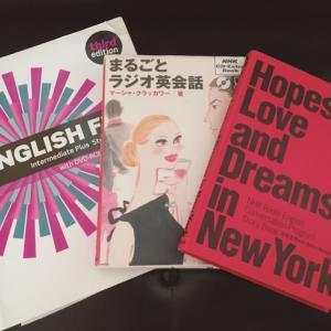 すきま時間で時事英語に親しむ 中級英語へ