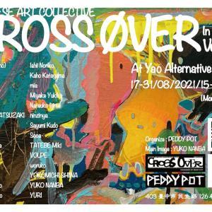 cross over vol.33 台湾展示会