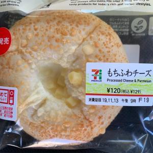 【セブンイレブン】もちふあチーズ