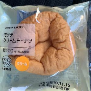【ローソン】モッチ クリームドーナツ
