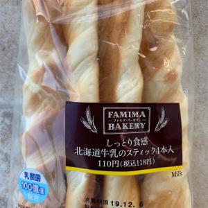 【ファミリーマート】しっとり食感 北海道牛乳のスティック4本入
