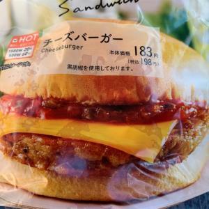 【ローソン】チーズバーガー