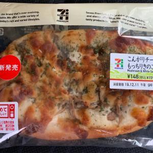 【セブンイレブン】こんがりチーズのもっちりのきのこパン