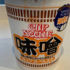 【セブンイレブン】カップヌードル 味噌