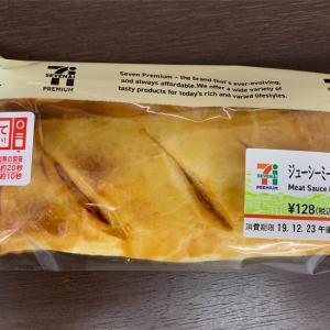 【セブンイレブン】ジューシーミート&ポテトパイ