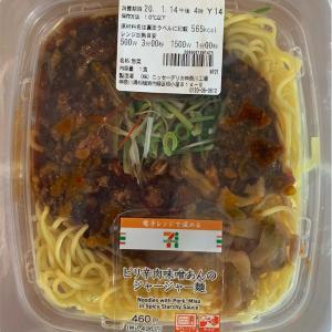 【セブンイレブン】ピリ辛肉味噌あんのジャージャー麺