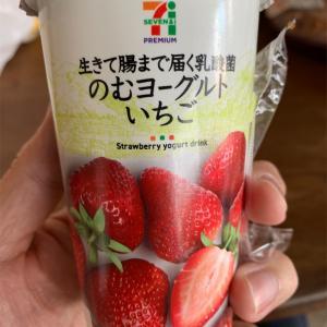 【セブンイレブン】のむヨーグルト  いちご