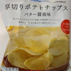 【ファリーマート】厚切りポテトチップス バター醤油味