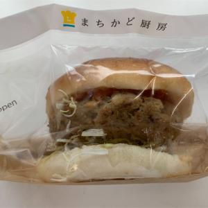 【ローソン】肉厚鉄板焼バーガー