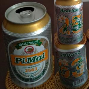 ラオスのビール今年限定ラベル