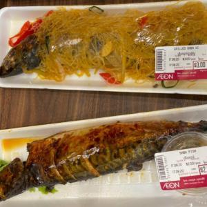 魚と春雨の謎料理