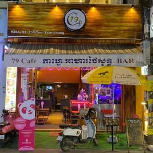 カンボジアのタイ料理店2