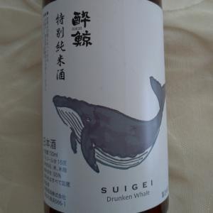 高知の日本酒