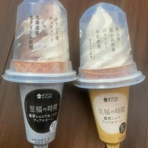 日本でしか食べれない限定品に弱い
