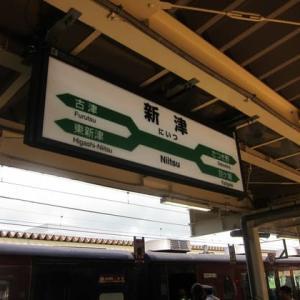 2019年8月17日に快速「おはよう信越」と「SLばんえつ物語」に乗りました・その2『新津駅からSLばんえつ物語に乗ります。なおグリーン車指定席は青春18きっぷは使えませーん!!』