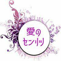 愛のセンリツ 5話