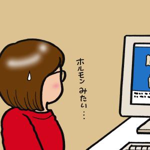 ガンとわたし(16)『退院後の診察日』