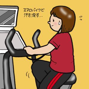 ガンとわたし(25)『ゼローダ 7クール目』