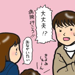 ガンとわたし(29)『連休中のER』