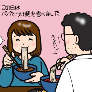 ガンとわたし(30)『再発』