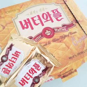 もらって嬉しかった!韓国おすすめで人気のお土産はこれ!