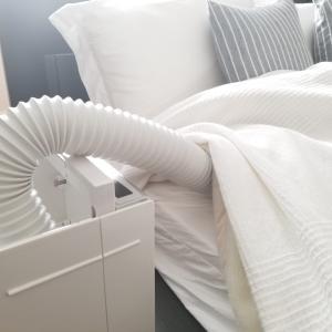 布団が干せなくても安心!一年中使える日立の布団乾燥機がおすすめ!