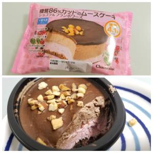 【口コミ】シャトレーゼの糖質86%カット(オフ)ムースケーキはリピ買い決定!糖質制限中のお菓子に最適!