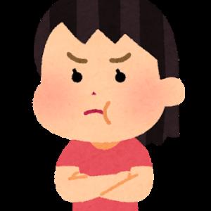 中高生の妊娠相談過去最多?!「性教育」についてプレママが物申す!