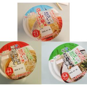 タレ付きでおいしい糖質オフ麺!ヨコオデイリーフーズの「糖質0g」こんにゃく麺3選!
