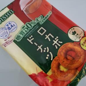 【口コミ】「成城石井」あっぱれ!ロカボドーナツがめちゃ旨!糖質制限中のおやつに!
