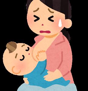 【高齢出産・入院レポ③】悲報!母乳が出ない&息子が乳首を拒絶?!