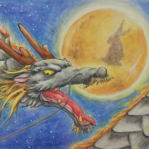満月と銀龍