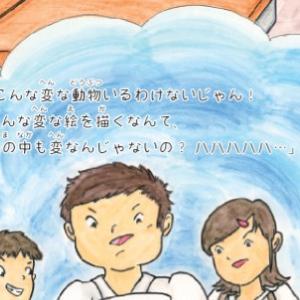 校内放送でシャドくん絵本朗読!