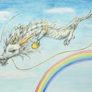 空を眺めて【虹と銀龍】