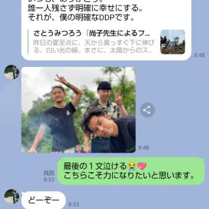 """願いが叶いましたね!おめでとうございます!""""尚子先生によるフォロー会"""""""
