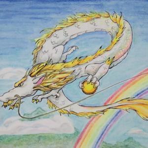 強いメッセージ【虹と白龍】