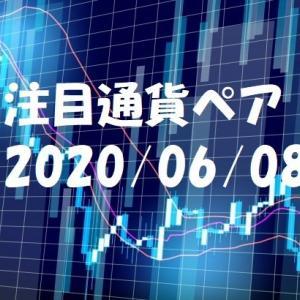 【鹿子木式FXでらくらくスイング】6/8週の注目通貨ペア