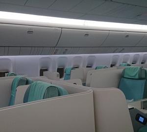 特典航空券で飛ぶ香港の旅(ビジネスクラス利用でまずは仁川へ)