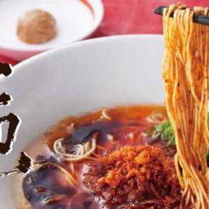 一風堂35周年 創業祭 「極からか麺」発売開始