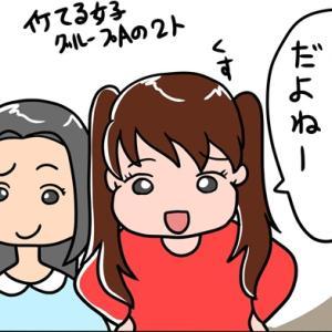 親友の命日である明日、有料漫画を予定通り公開します【試し読み有】