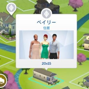 Sims4でのCCの威力は偉大!職人様に感謝せよ