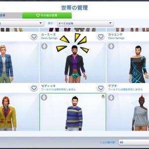 【CityLiving】「ソーシャルネットワーク」キャリアトップ!