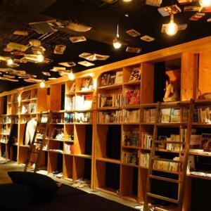 本好きに人気の泊まれる本屋!! BOOK AND BED TOKYO-IKEBUKUROを調査してみた!!